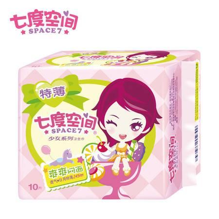 QSD9110 七度空间新品少女系列卫生巾爽爽特薄日用10片装