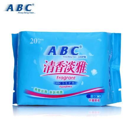 ABC护垫丝薄纯棉柔卫生护垫清香淡雅味20片/包 A21