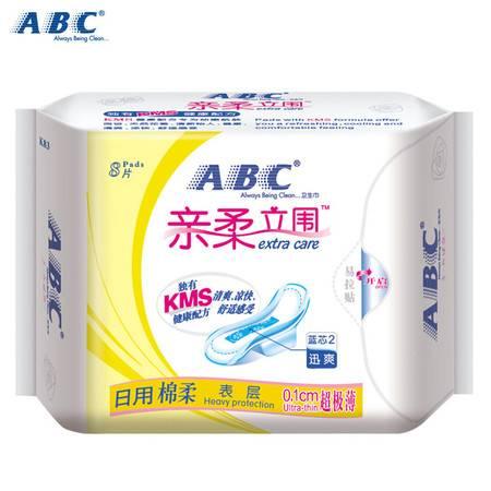 ABC卫生巾亲柔立围日用棉柔240mm超级薄排湿表层K83  8片装