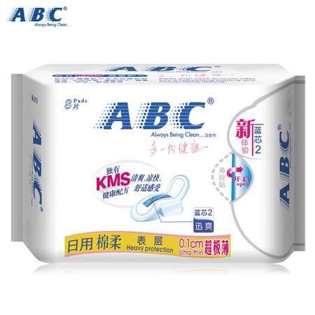 ABC卫生巾240mm日用K13超级薄棉柔排湿表层无香清爽舒适