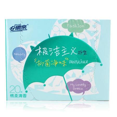 LDBK820安尔乐棉柔表层抑菌护垫(清香)20片装