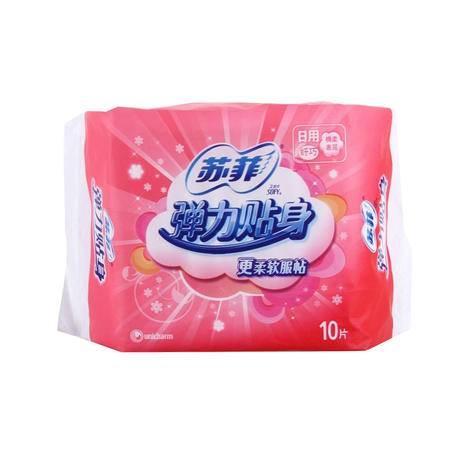 苏菲卫生巾 弹力贴身棉柔纤巧护翼日用10片 230m 苏菲官方授权经销