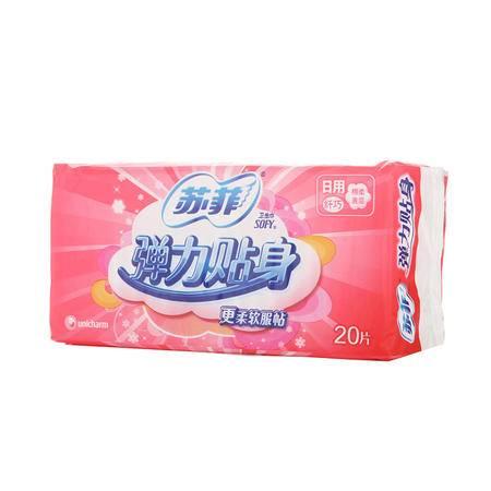 苏菲 弹力贴身 20片日用  棉柔感纤巧  卫生巾