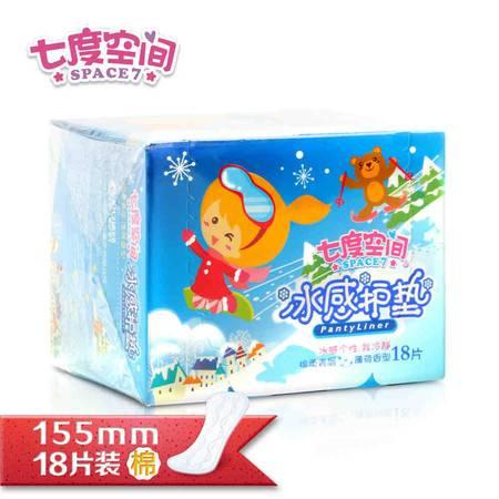 七度空间冰感护垫纯棉护垫盒装18片装