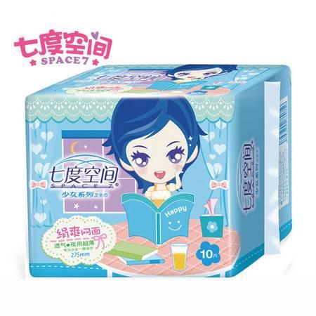 QSC7210七度空间少女系列超薄绢爽网面卫生巾夜用275mm