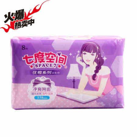 QUC9808七度空间优雅系列净爽网面薄型卫生巾超长夜用 8片