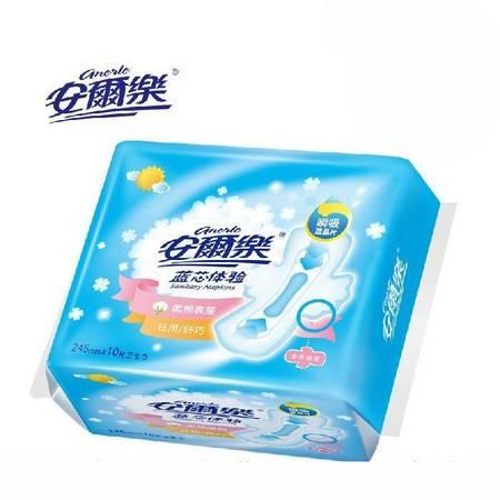 安尔乐LJA8210蓝芯体验纤巧棉柔卫生巾275mm夜用