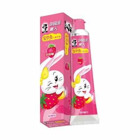 黑人儿童牙膏40g 青苹果 草莓 香橙 可乐 口味任选