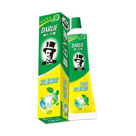 黑人牙膏双重薄荷90g装  原味清凉牙膏清新 防蛀