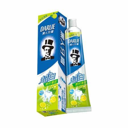 黑人牙膏超白系列140g 超白亮白 青柠薄荷 矿物盐3种任选 清新口气 健齿亮白