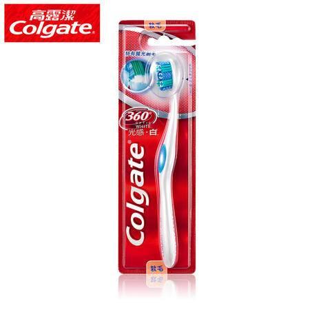 Colgate 高露洁牙刷 360度光感白软毛牙刷 内壁舌头清洁 单只装