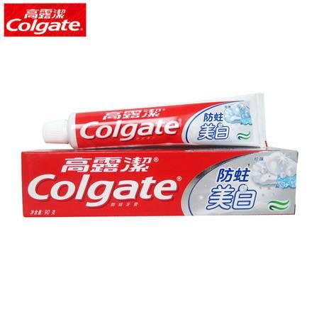 高露洁牙膏 防蛀美白 90g 薄荷香型 含珍珠盐白因子