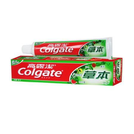 高露洁    草本牙膏 90g  美白口腔护理