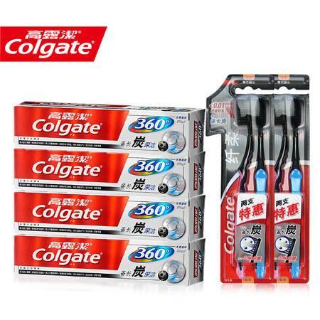 高露洁360备长炭 牙膏牙刷套装 90g牙膏4支 备长炭牙刷4支 全国包邮
