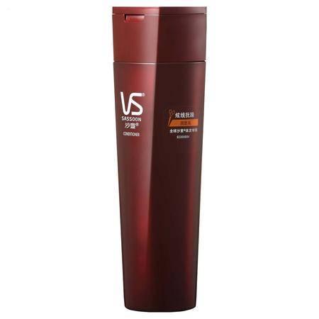 沙宣炫线抚躁润发乳200ml 护发精华素 垂顺头发 水润防毛躁 专柜正品