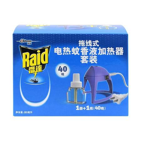 雷达拖线式电热液体蚊香加热器+40晚套装 1+21ml/盒
