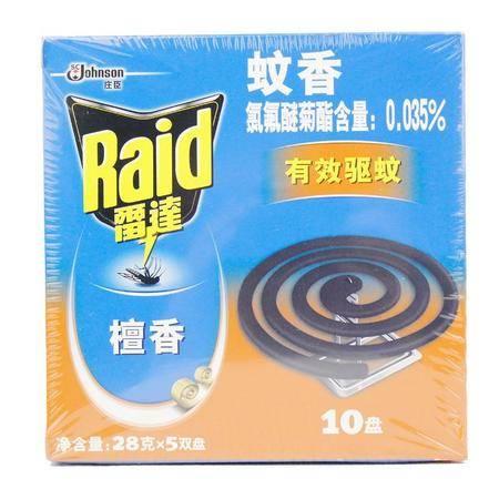 雷达蚊香檀香型 28g*5双盘 雷达檀香 有效驱蚊