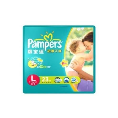 帮宝适纸尿裤超薄干爽大号/码L23片宝宝尿不湿婴儿透气纸尿裤