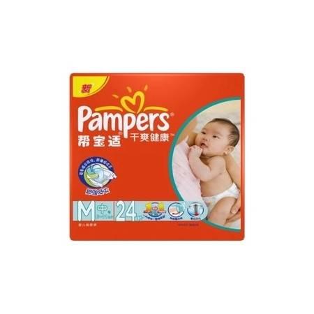 红帮宝适pampers婴儿纸尿裤尿片干爽健康中号/M24片尿不湿