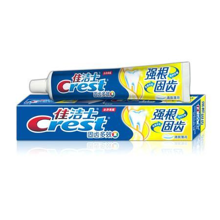 佳洁士牙膏 强根固齿牙膏(清爽薄荷)90g 防蛀