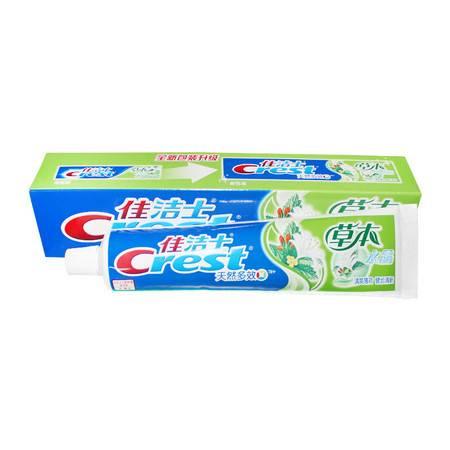 佳洁士 牙膏草本水晶(清爽薄荷香型)140克 健齿清新