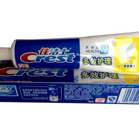 佳洁士多效护理牙膏120g(清爽香型)健康护理 正品
