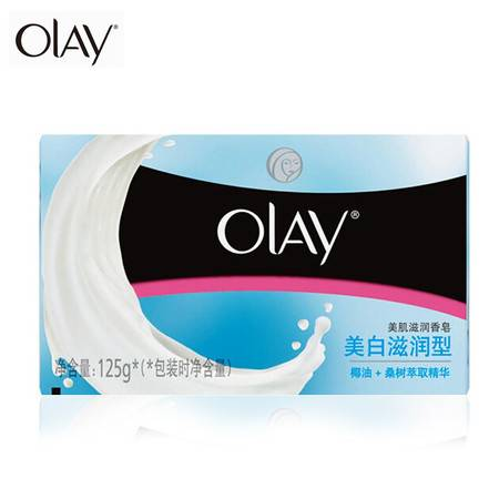 OLAY玉兰油美白滋润型香皂125g 美肌滋润 正品