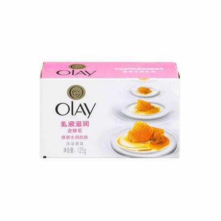 玉兰油香皂油乳液护养型护肤125g 美白保湿 滋润清洁