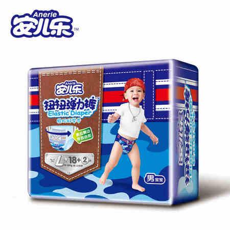 安儿乐扭扭弹力裤拉拉裤加量装L18+2片 9-13kg 男婴用 大码