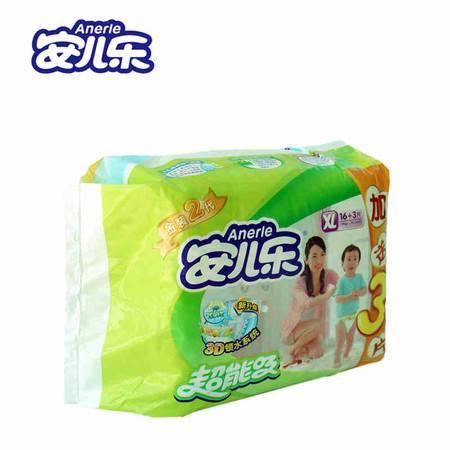 XL9016N+3 安儿乐 超能吸2代棉柔干爽婴儿纸尿裤XL16+3片 适用13k