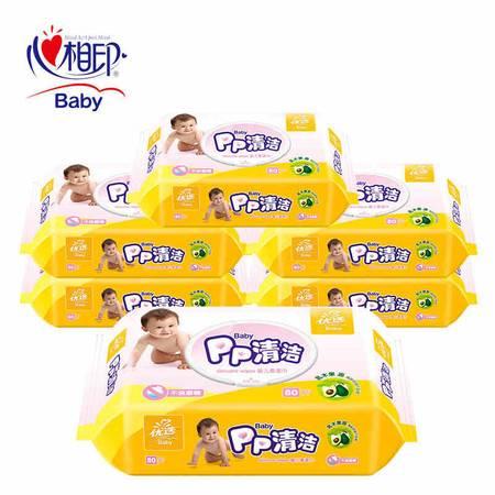 心相印婴儿专用PP清洁 湿巾带盖 6包共480片 娇爽柔肤呵护宝宝娇嫩