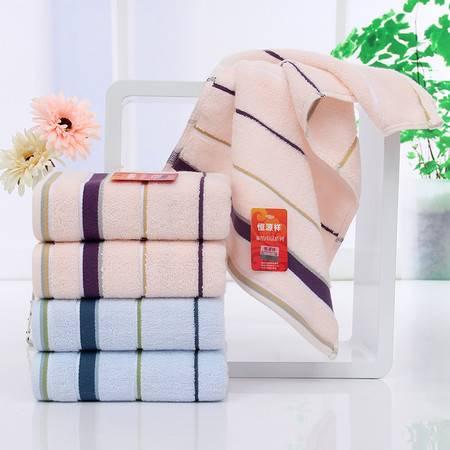 恒源祥多元条面巾 2条装毛巾 正品蓬松柔软纯棉3083