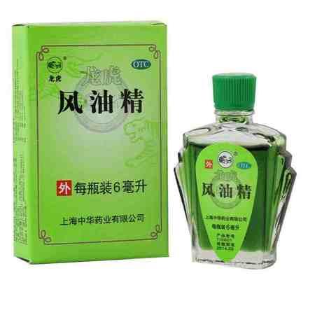 龙虎风油精 6ml 沪中华 提升醒脑 中暑 夏季用药 止痛驱风止