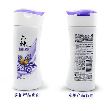 六神沐浴露栀子(清香爽肤)450ml 清香爽肤