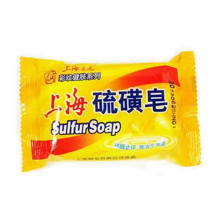 上海 香皂 硫磺皂 95g 去脂 止痒 爽洁 又 滋润除螨