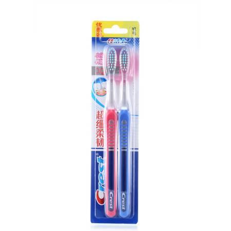佳洁士超细柔韧系列小头养龈牙刷两支优惠装