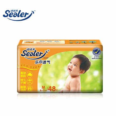 嘘嘘乐乐心透气纸尿裤M 婴儿尿不湿 超薄透气48片 男女通用