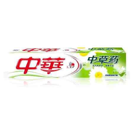 中华中草药牙膏90克 冰爽清凉味防蛀美白去渍牙齿 正品