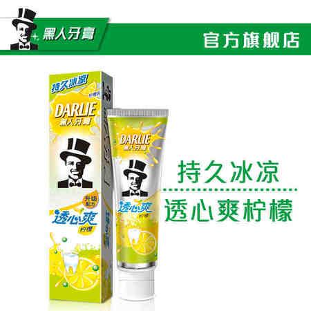 黑人牙膏透心爽 柠檬型 80g
