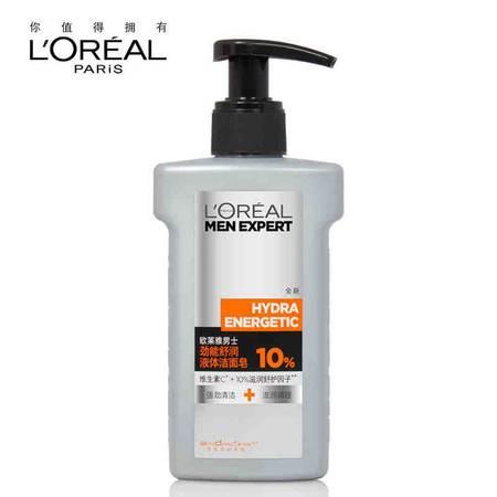 欧莱雅男士劲能舒润液体洁面皂150ml滋润调理不干燥