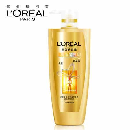 L'OREAL 欧莱雅 精油润养去屑洗发露 700ml 精油3重润养 有效去屑 进口品牌专业洗护