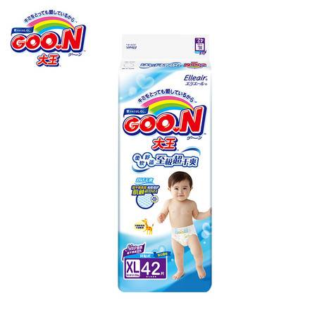 GOO.N(大王)婴儿用纸尿裤维E系列纸尿裤XL42片(12-20kg)  包邮