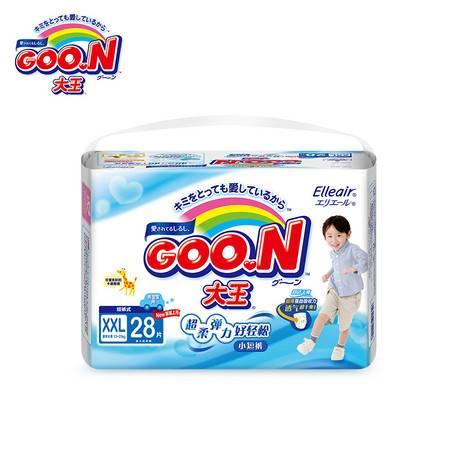 GOO.N(大王)婴儿用短裤型纸尿裤男宝宝特大号XXL28片(13-25kg)  包邮
