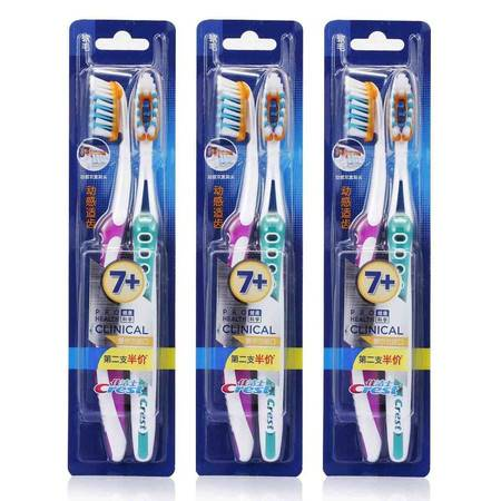 佳洁士健康科学动感适齿牙刷2支装*3 共6支 弹性刷头按摩软毛牙刷  多省包邮