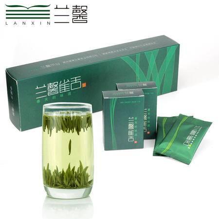 兰馨 2016明前新茶 特级耐泡雀舌120g 贵州茶叶绿茶礼盒装