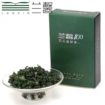 贵州特产包邮兰馨100君慧珠形绿茶120克商务办公室绿茶