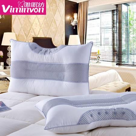 唯眠纺决明子磁石枕 单人劲椎枕头夏成人枕芯夏天送枕套硬