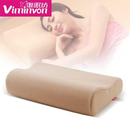 唯眠纺慢回弹太空记忆枕 成人劲椎枕头记忆棉枕芯单人颈椎枕
