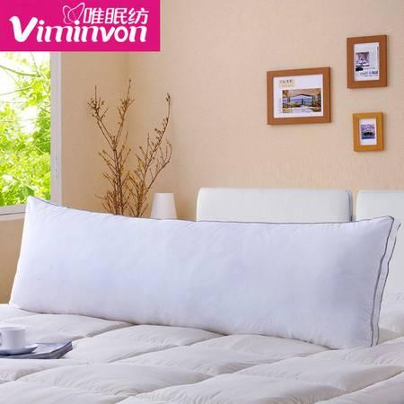 唯眠纺双人枕头羽丝绒长枕 1.5 米情侣双人枕头助睡眠枕芯软