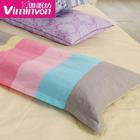 唯眠纺双人枕头套  1.8米长枕套纯棉zhentao夏季